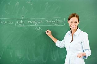 老师进教室前反复调整笑容,教师,究竟是怎样的一个职业