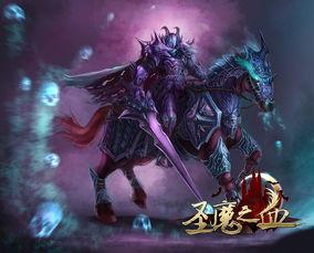 多国玩家探营 见识 圣魔之血 黑暗骑士诞生始末