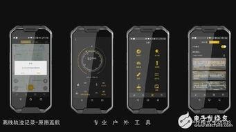 手机手机手机
