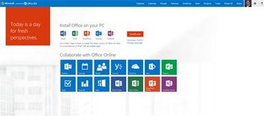 Win7软件资讯 迎接Office2016,盘点25年微软历代Office