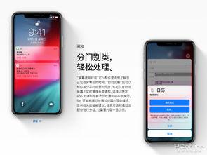 iOS12正式版有哪些更新 iOS12GM版是否需要升级