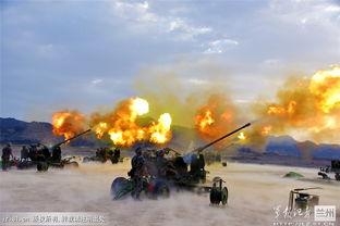 近日,兰州军区某高炮团实弹射击场上,举行一场实弹演习.