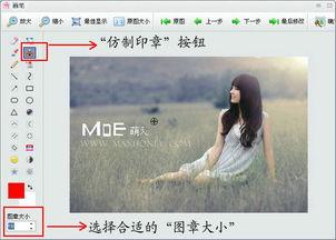 用 iSee 怎么去除图片上的文字 水印