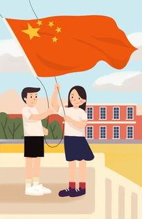 给孩子讲关于国庆知识(如何给孩子解释解释国庆节的来历)