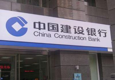 建行个人信用贷款(国家免息创业贷款15万)_1582人推荐