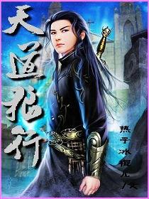 龙承最新章节 龙承全文阅读 热乎冰棍儿的小说