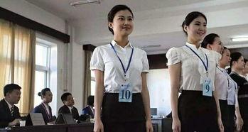 高姐vs空姐制服美女