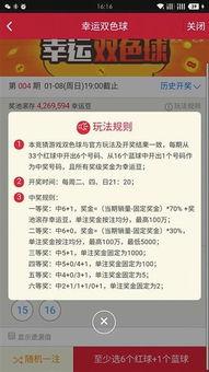 HUC惠仲娱乐网投