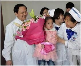 祥云京城救助广西银屑病患儿小韦纺后续报道