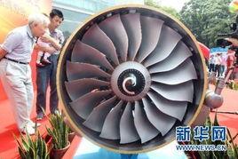 中航工业汇聚大批人才正攻关大飞机发动机