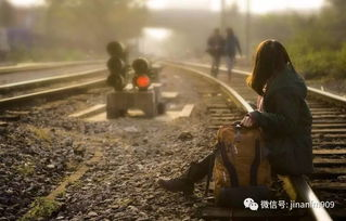 人生是一场孤独的旅途