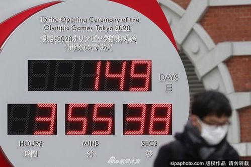 日本拟定奥运会防疫方案国外运动员至少检测5次