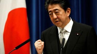 资料图:日本首相安倍