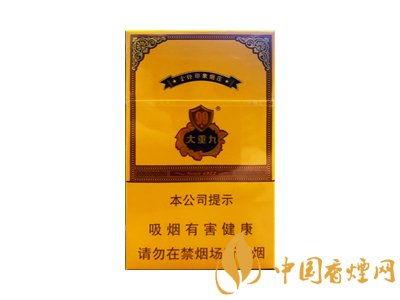 大重九香烟价格表图(大重九香烟价格)