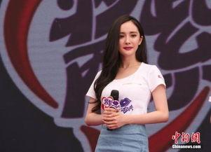 杨幂否认系不雅视频主角 丈夫刘恺威表态