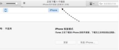 忘记密码怎么恢复出厂设置(手机怎么样恢复出厂设置)_1572人推荐