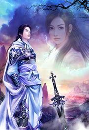 武者修仙传2最新章节 武者修仙传2全文阅读 刘一的小说