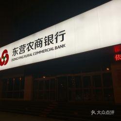农商银行24客服电话(呼市金谷农商银行的二十四小时服务电话)