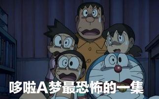 哆啦A梦新番的全部相关视频 bilibili 哔哩哔哩弹幕视频网