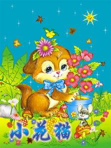 卡通小花猫和鼠素材图片
