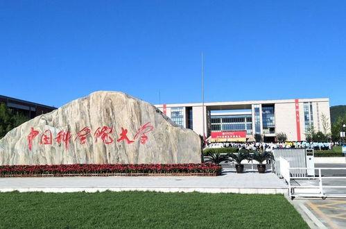 清华、北大谁到底是中国大学一哥?