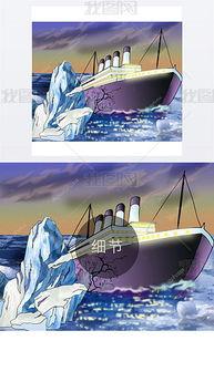 冰山图讲保险(保险业务流程图)
