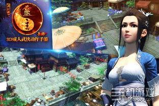 画江湖之灵主手游2月18日全平台上线 07073手机游戏