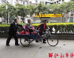 坐三轮车去旅行