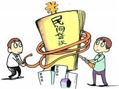借贷(在芜湖怎么贷款)
