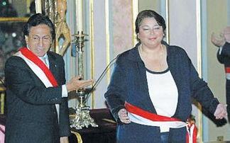 秘鲁总统托莱多要求全体内阁辞职