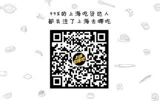 5.9折 吃魔都首家正宗南洋中菜 还有一道菜闻着让人想掀桌子...