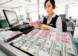 美元强势意味着什么?