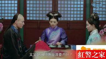 龙珠传奇第24集 易欢和皇上吵架 倾城被封为嫔