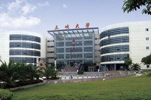 三峡大学哪些专业有研究生 大学教育