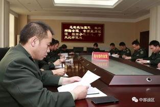 中部战区陆军预备役部队多措并举深入学习党的十九大精神