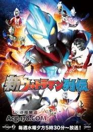日本动画 金迦奥特曼 TV版7月上映