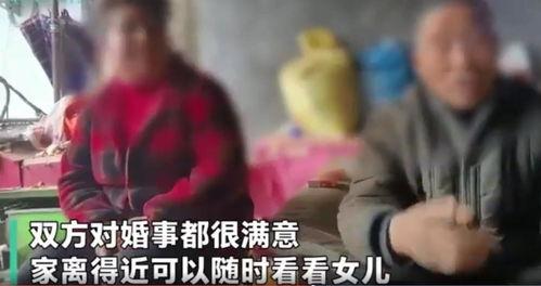 55岁男子娶20岁智障女遭各部门干涉领证能同居却不能领证