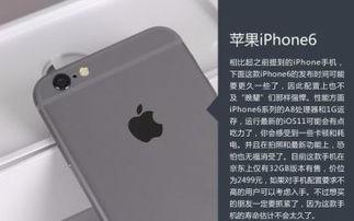 苹果哪款手机性价比高(果系类的电脑 不适合)