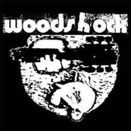 什么是伍德?