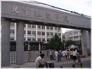"""湖北省""""985""""、""""211""""高校简介"""