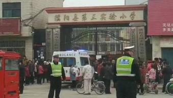 濮阳县第三实验小学发生一起学生踩踏事故
