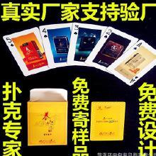 山东泰山烟(泰山香烟价格多少钱一包)