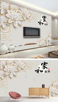 ...3D花纹电视墙背景素材 3D花纹电视墙模板下载 我图网