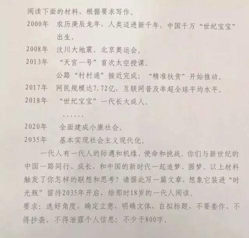 广东高考作文2020范文