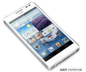 华为智能手机树立Made in China新形象