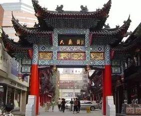 南京大观园爆冰(南京奥体滑冰场)