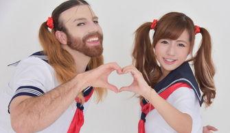 澳洲胡子大叔扮日本美少女走红