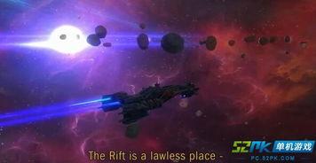 勇闯银河系最新预告曝光 无比绚丽的太空场景