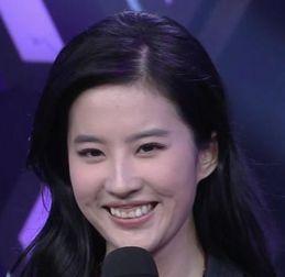 刘亦菲越长越丑,最新未ps照流出说明真相