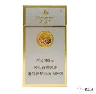 中华香烟价格表和图片(中华烟批发价格表)